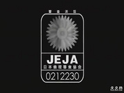 奴隷島 第06章[Attackers][RBD-063]~替身偶人的眼泪[美神ルナつかもと友希白山ゆりMAYA](M)