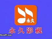 【久久热】[国产自拍]台灣辣妹檳榔西施秀 (3)