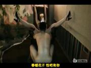 穿黑丝纱的淫荡骚妇和朋友在宾馆玩3p姿势能霸道 国语对白[新20140818]