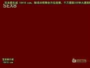 成都第二季,高清,露脸,口暴,寻3p[宝20140822]