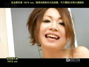 mw-01~sraseori初·二穴同時中出し瀬織さら[宝20140901]_4