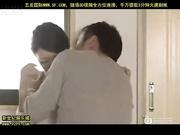 jux273鄰居妻子的慾望淫亂行為~桜井あゆ_2[新20140908]