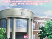 [桜都字幕组][720P][PoRO]おいでよ!私立ヤリまxり学園 「潔癖会長・ミラ~ハメ濡らし妄想天下~」