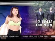 韩国裸体新闻之20090706 Naked News Korea