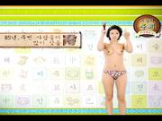韩国裸体新闻之 (Naked News Korea) - 运势 (2009.06.26)