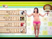 韩国裸体新闻之20090702 Naked News Korea 运势